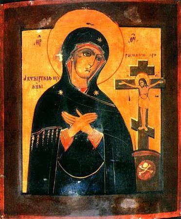 ikona Akhtyrskaya bóg Boży modlitwy