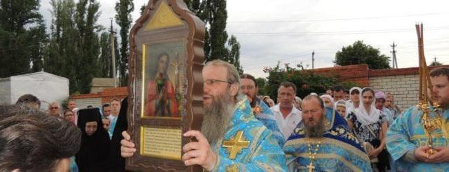 Ikona Akhtyrskaya opis boga Boga
