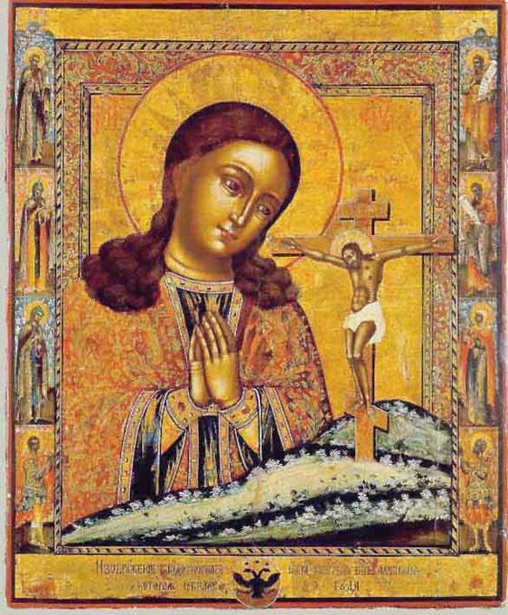 ikona Matki Boskiej Akhtyr gdzie