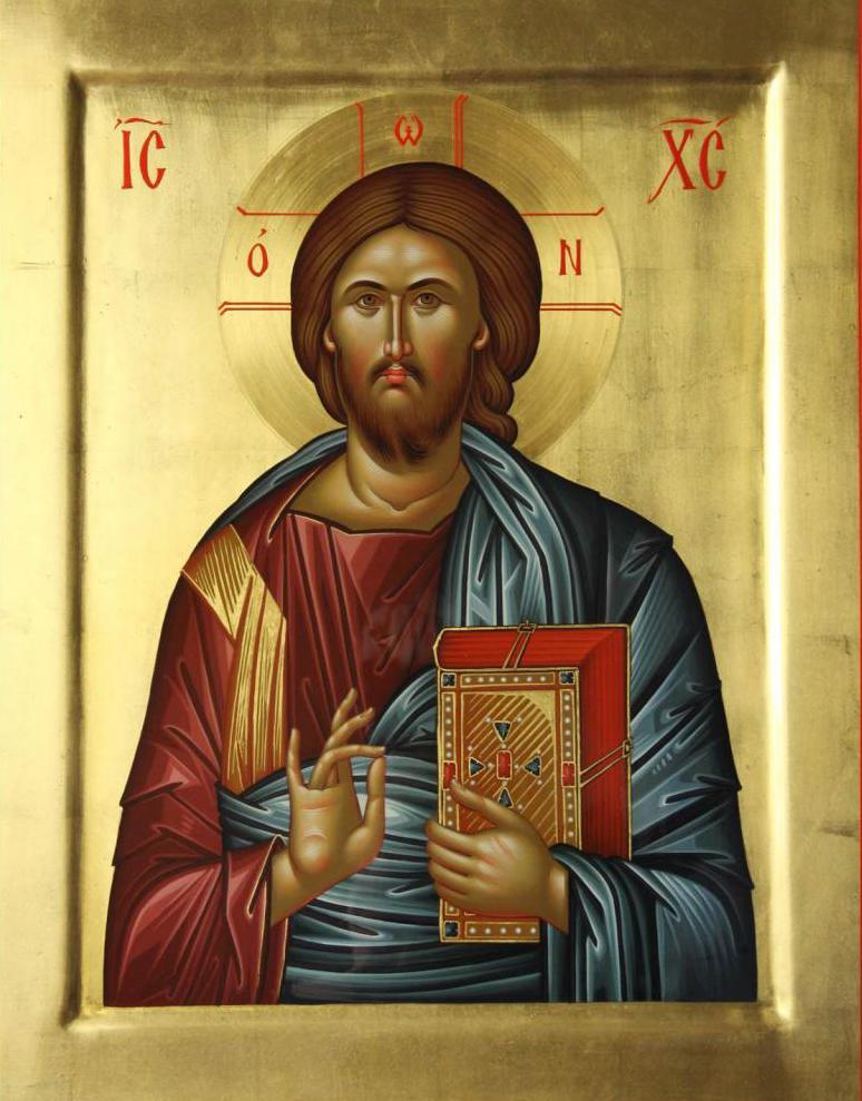 Ikona Isus Krist Ikonografija Isusa Krista Najpoznatije