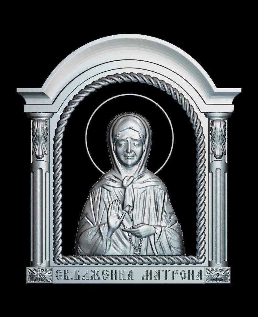 Света икона