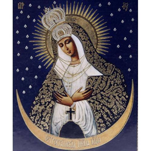 icona della Madre di Dio di Ostrobrahma