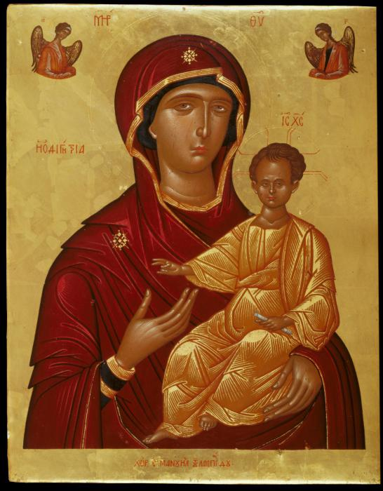 icone della Beata Vergine