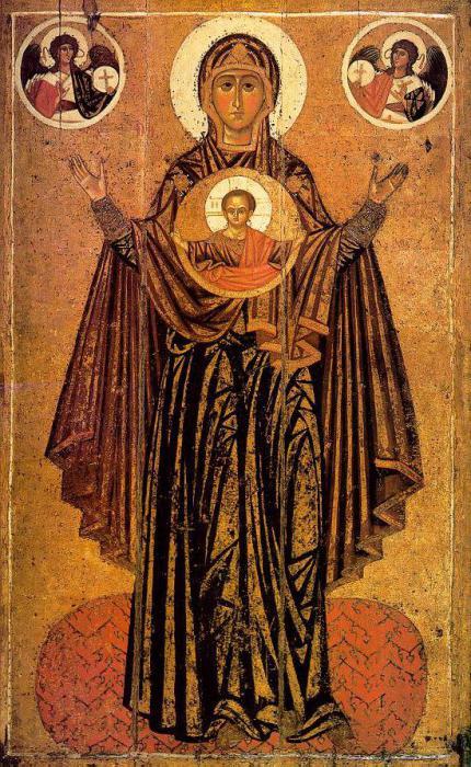Assunzione dell'icona della Beata Vergine