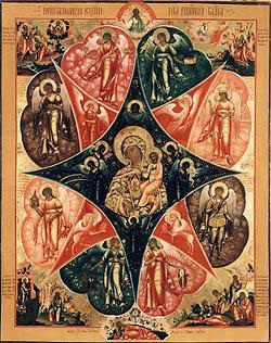 segno dell'icona della Beata Vergine