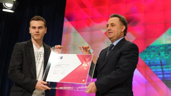 Akinfiejew Igor Władimirowicz