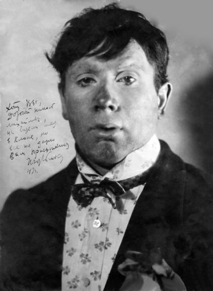 Ilinsky Igor Vladimirovich