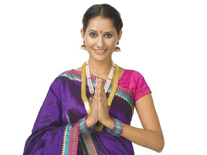 Tradicije i običaji Indije