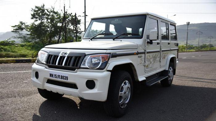 индийска кола снимка
