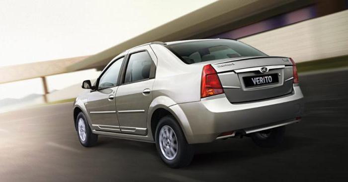 малка индийска кола