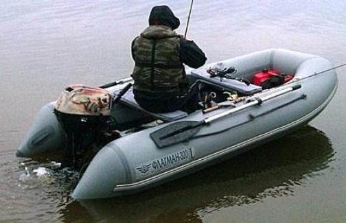 uporaba vodilnega čolna 320