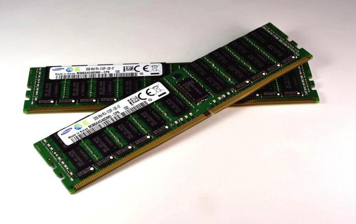 svojstva unutarnje memorije računala