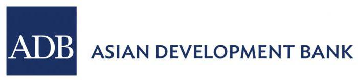 Afrykański Bank Rozwoju