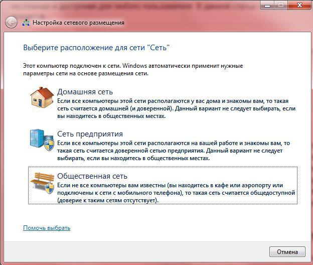 Postavljanje Interneta u sustavu Windows 7