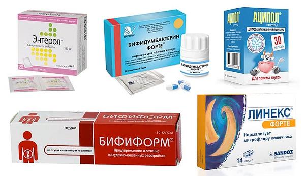Лечение на чревна дисбиоза