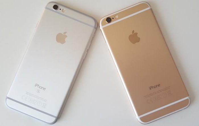 IPhone 6s cinese