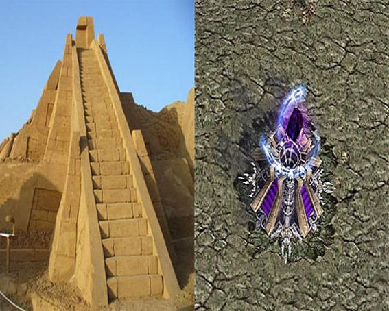 Ziggurat iz igre u odnosu na sadašnjost