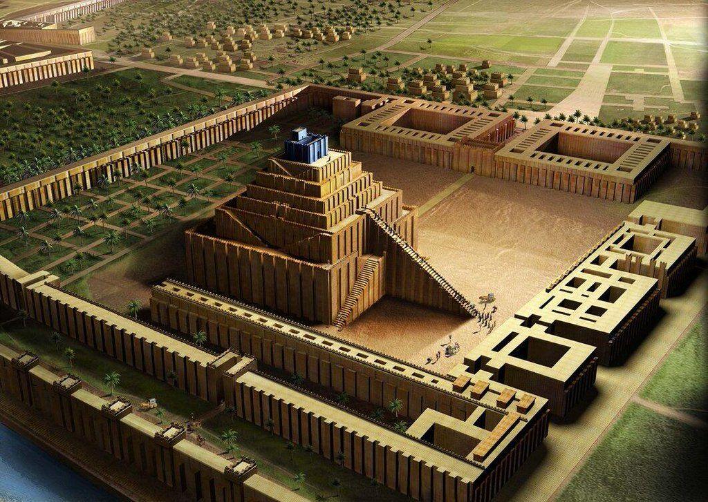 Rekonstrukcija babilonskog zikurata