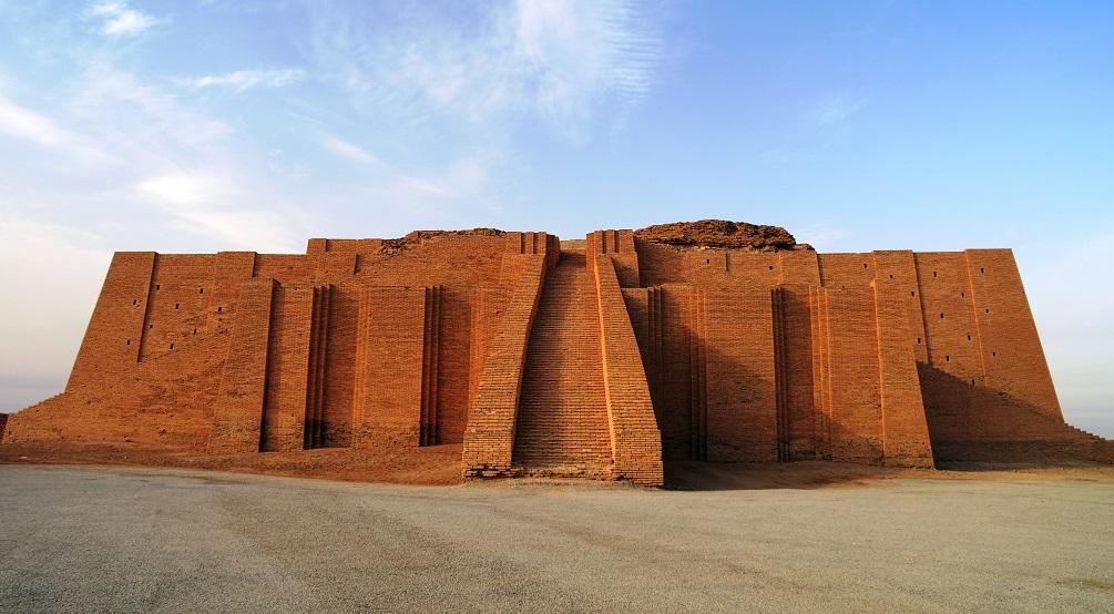 Veliki Ziggurat