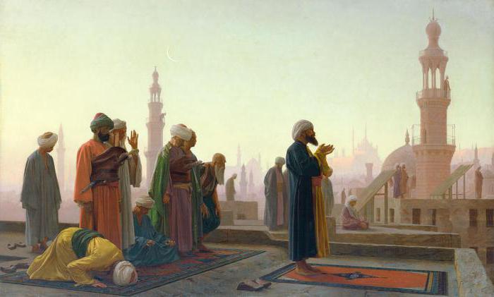 povijest islamske civilizacije