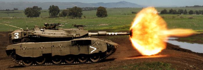 Merkava tank israeliano