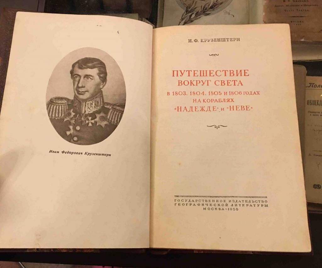 Książka napisana przez Ivana Kruzenshtern