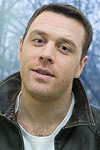 Иван Оганесиан