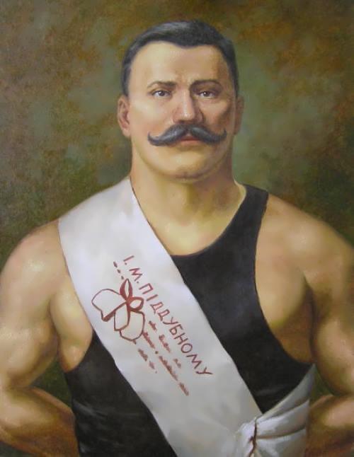 Иван Максимов Подубни