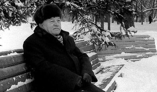 Ivan Shamyakin