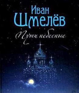 Книги на Иван Бъмбъл