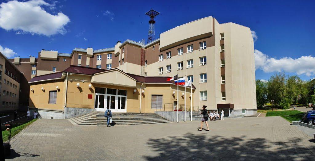 Izhevsk Medical Academy: zdjęcie budynku