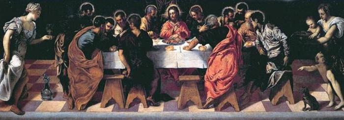Tintoretto Ultima Cena