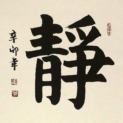 Nomi giapponesi e il loro significato