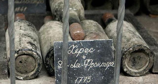 вино на шери де ла фронтера 1775