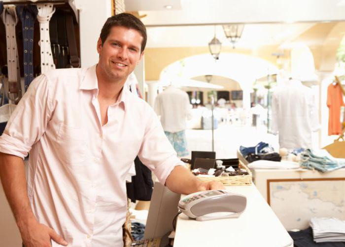prodajalec oblačil