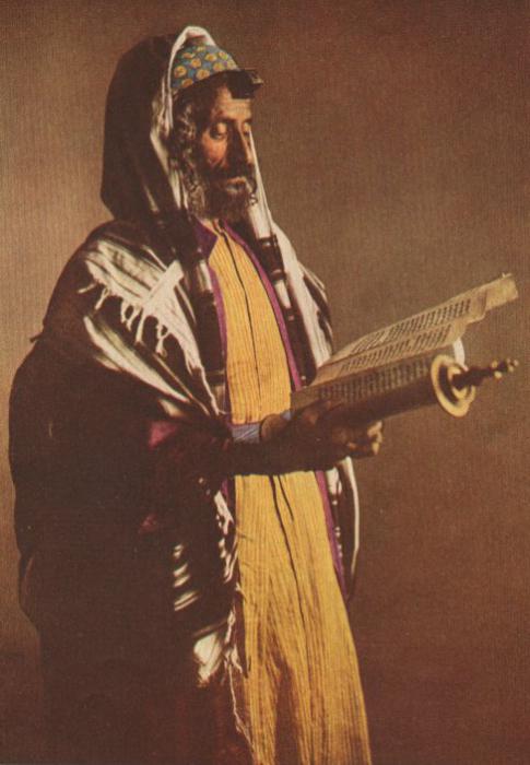 религия на юдаизма