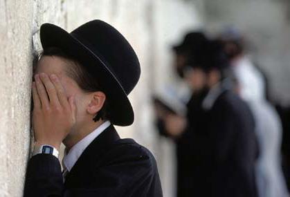 традиции на юдаизма