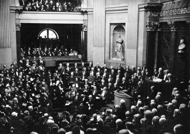 reforma sądownictwa z 1864 r