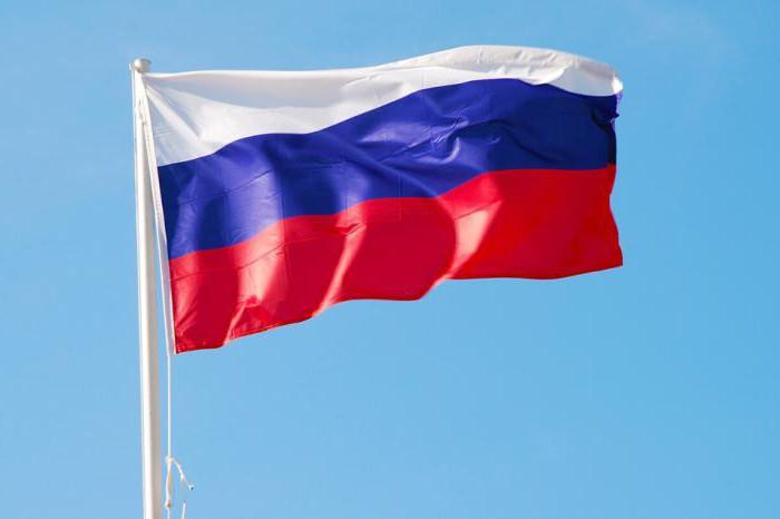 Russian Day è una festa il 12 giugno