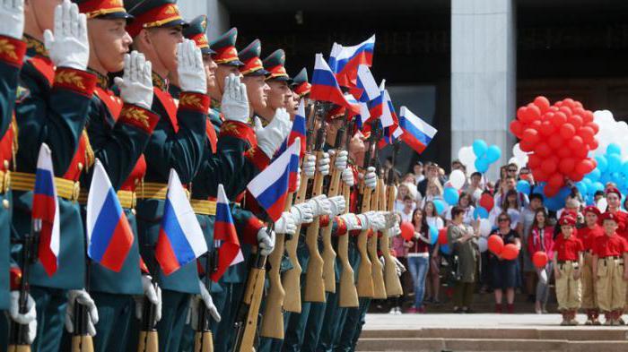 che vacanza è il 12 giugno in Russia
