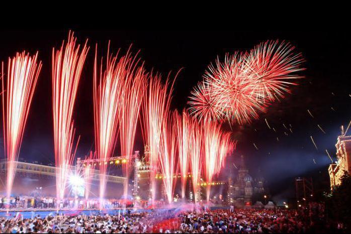 12 giugno, che la vacanza è una vacanza in Russia
