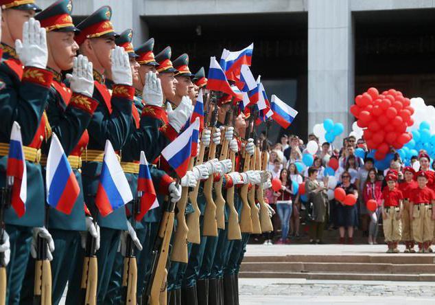 12 giugno, che vacanza in Russia