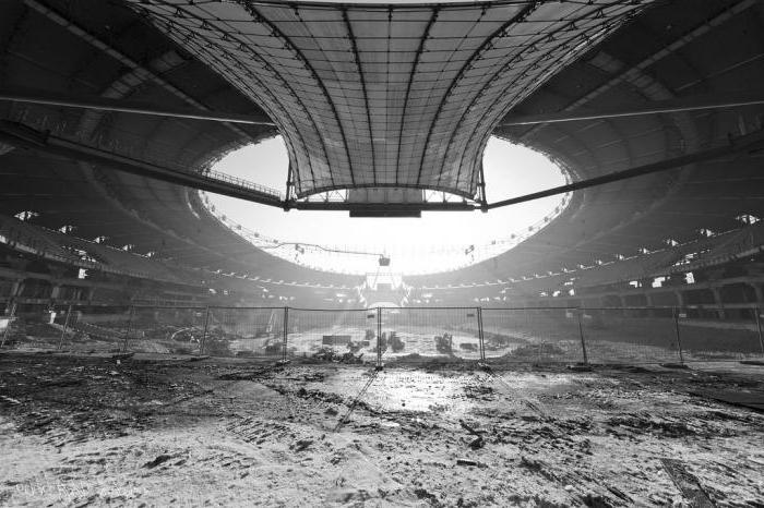 Zdjęcie stadionu Juventusu