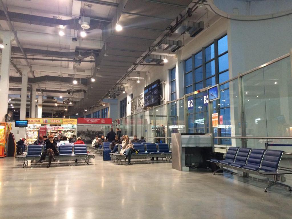 Aeroporto di Khrabrovo