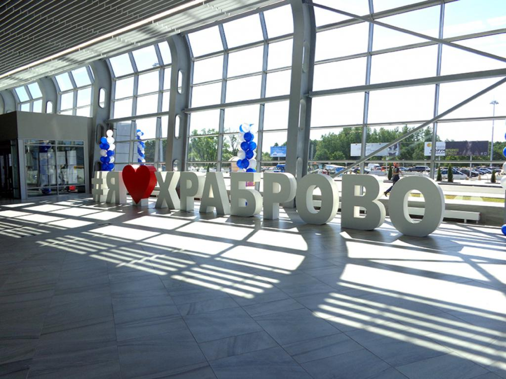 Aeroporto di Kaliningrad Khrabrovo