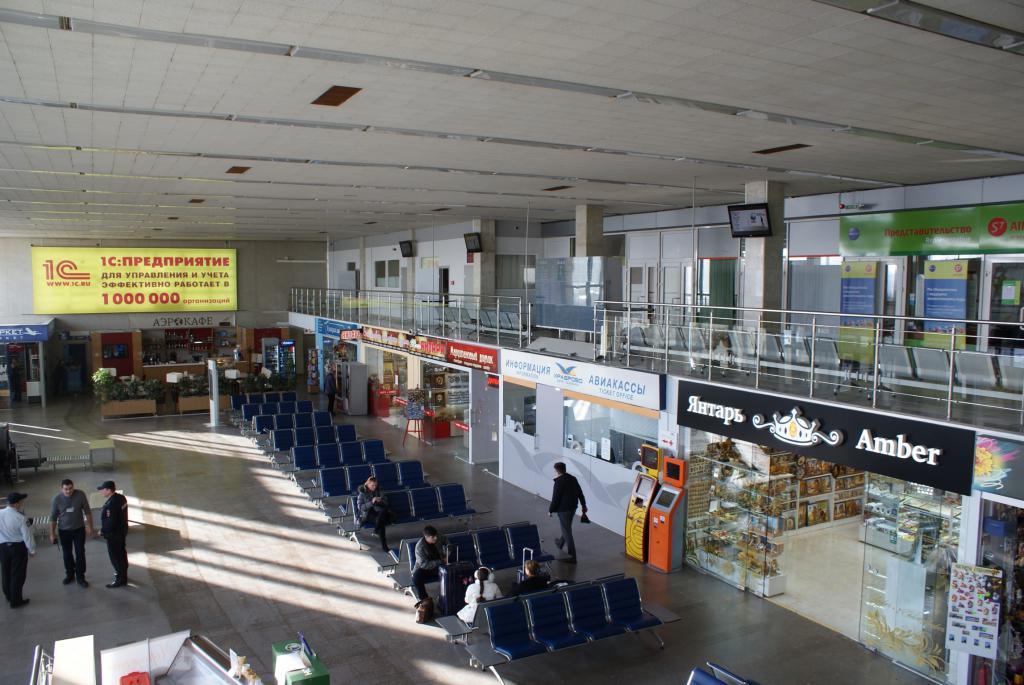 Terminal a Khrabrovo