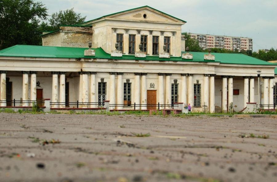 Teatro drammatico di Kamensk-Uralsky