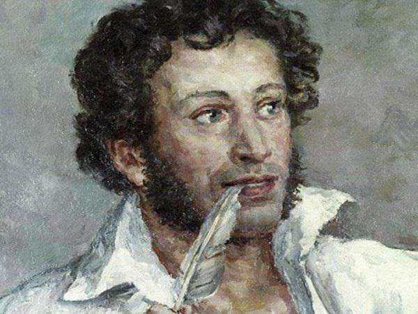 анализ на поемата на Пушкин ме държи талисмана