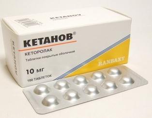 Ketanov таблетки инструкции за употреба