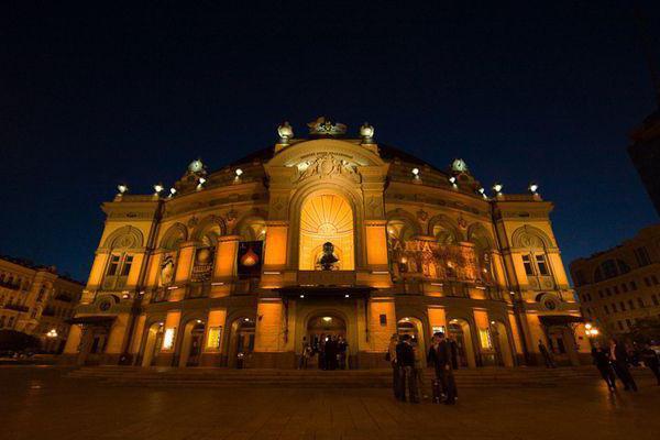 Opera Theater Kijev